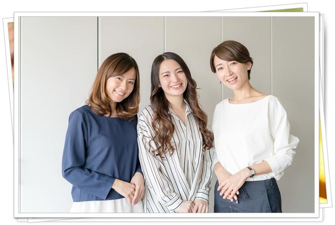 女性グループ